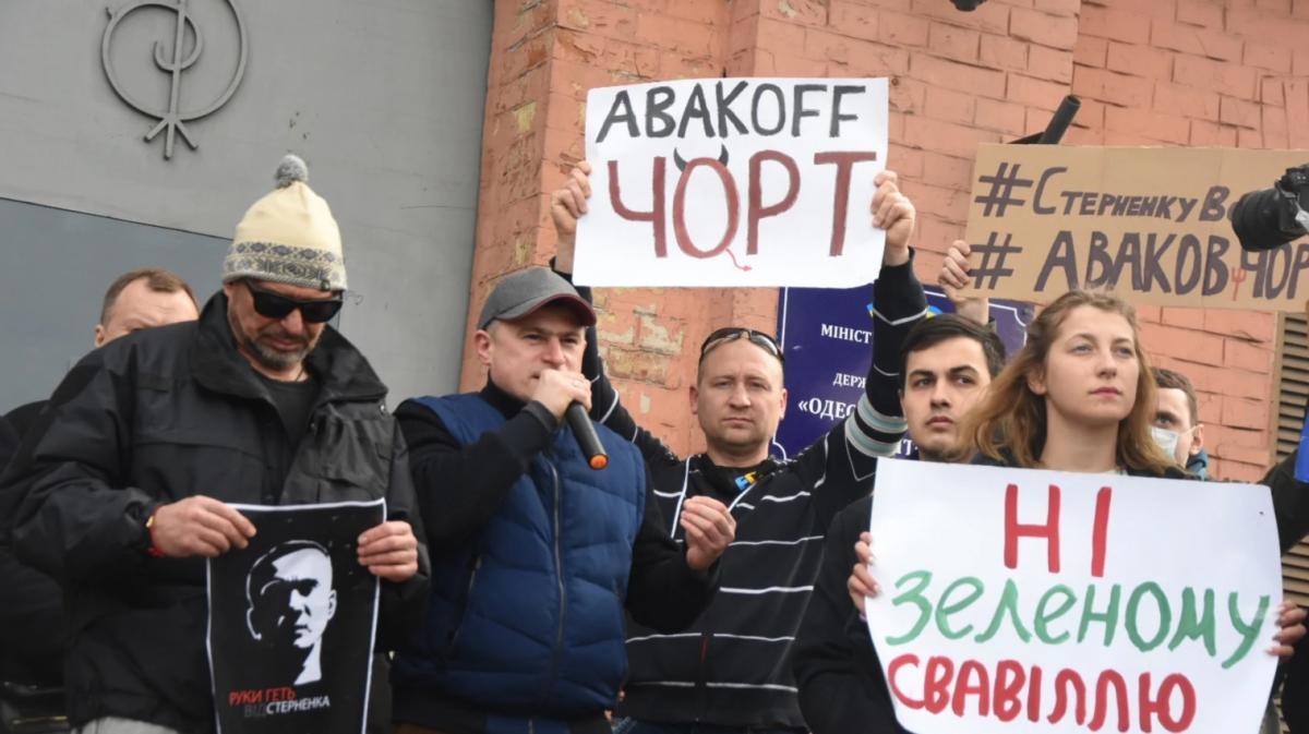 Протесты Стерненко - в Одессе собралась акция в поддержку активиста под СИЗО / gdb.rferl.org