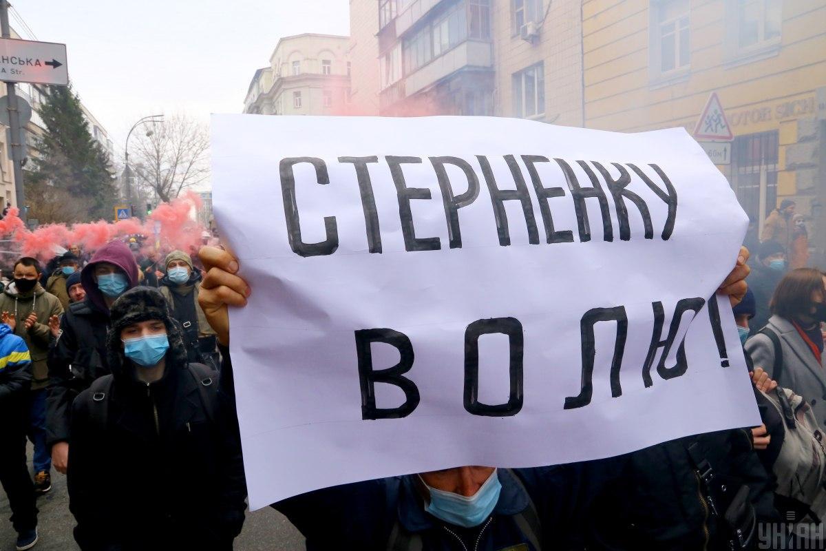 Следующая акция в поддержку Стерненко состоится 9 марта / фото УНИАН, Денис Прядко