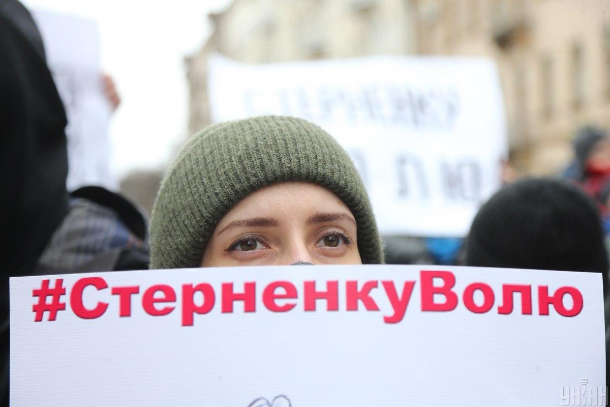 Адковати вказали на порушення у справі Стерненка / УНІАН