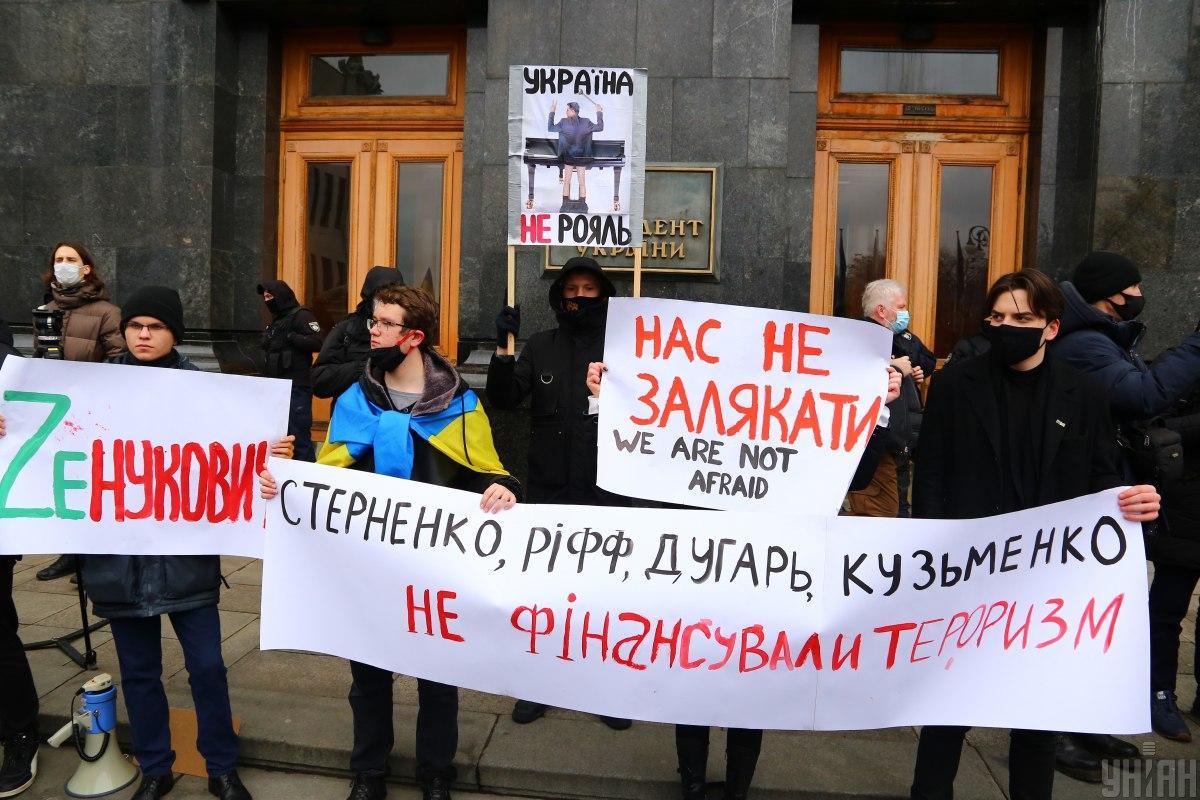 Полиция не зафиксировала правонарушений во время акции / фото УНИАН