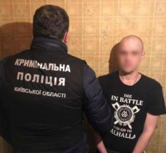 Злоумышленник обвиняется в торговле людьми/ фото полиция Киевской области