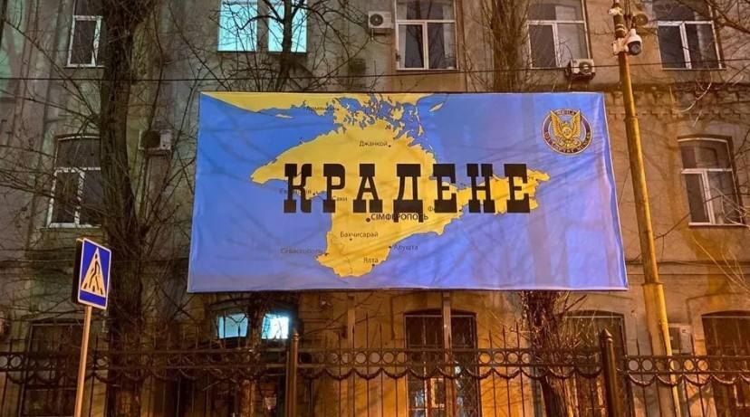 Билборд от СБУ в Харькове / фото Суспільне
