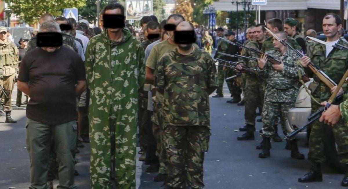 Справа «Фортуни» і «параду полонених» в Донецьку. Хто насправді