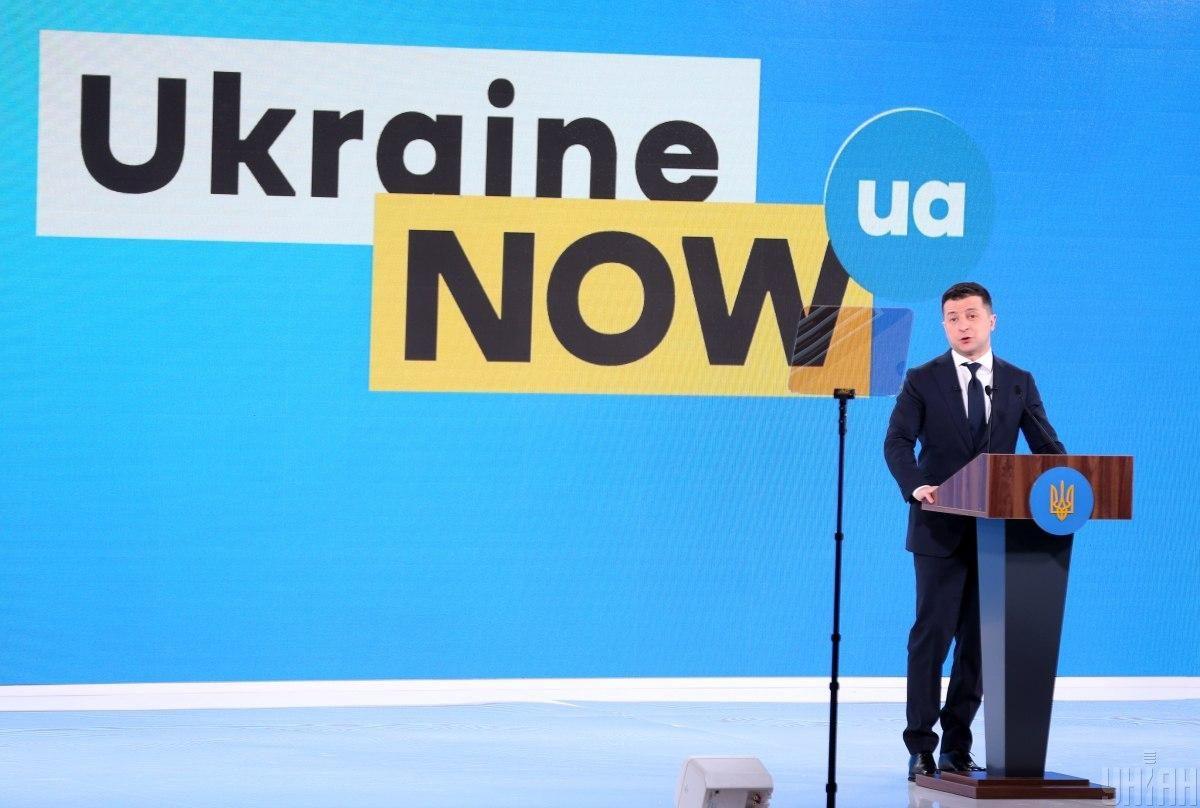 ukraine_now22022021