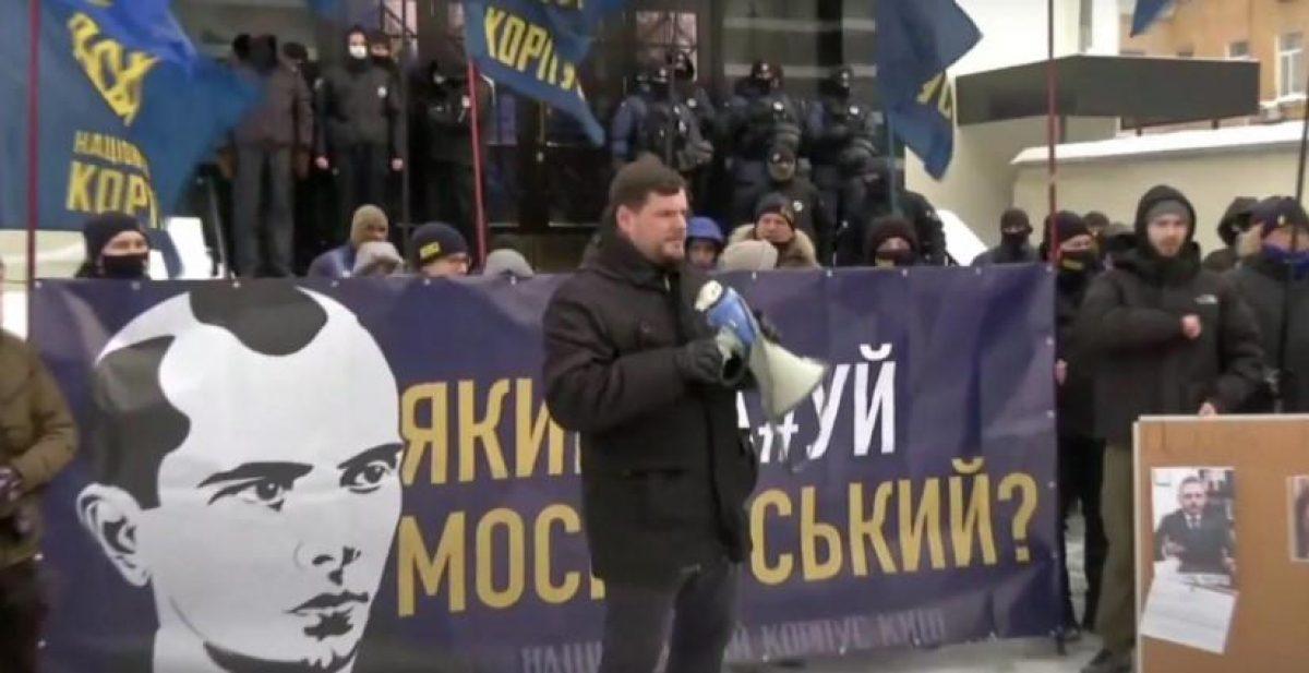 Переименование проспекта Бандеры — под ОАСК жгут файеры — Новости
