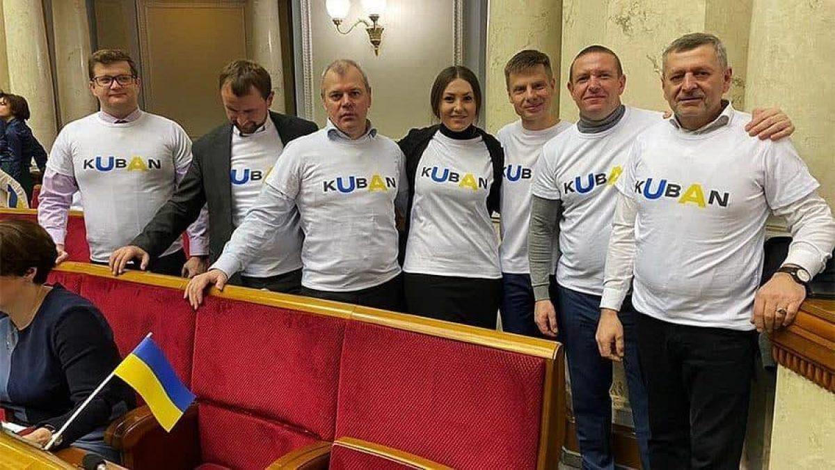 Депутаты в Раде отметили День независимости Кубани