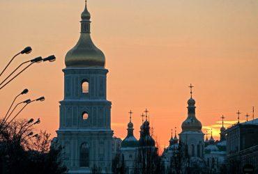 Сегодня в Киеве ожидается теплый солнечный день: температура повысится до +11°