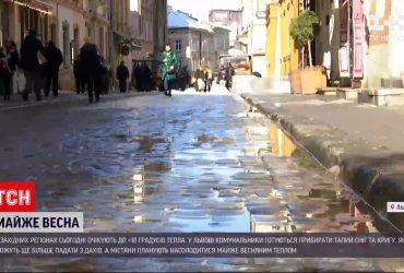 Погода в Украине: синоптики предупреждают об аномальном потепление в западных регионах