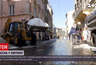 Погода в Україні: чи готові комунальники Львова до різкого потепління
