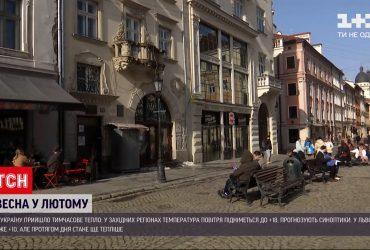 Новини України: західні регіони насолоджуються теплою погодою