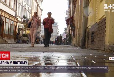 Новини України: одним із найтепліших міст цієї доби мав стати Львів