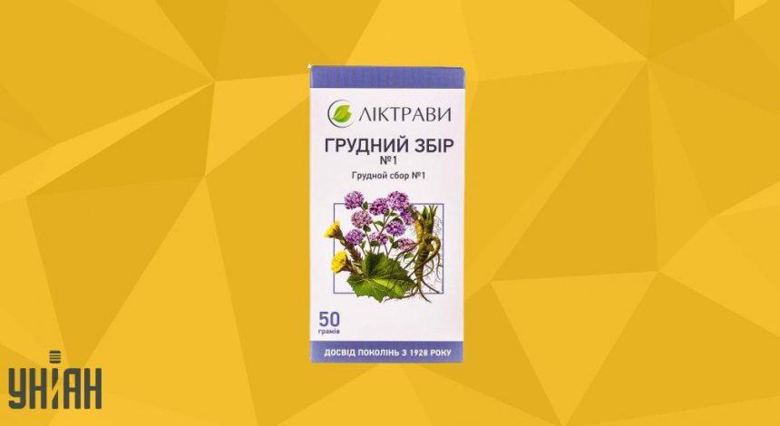 ГРУДНОЙ СБОР №1 фото упаковки