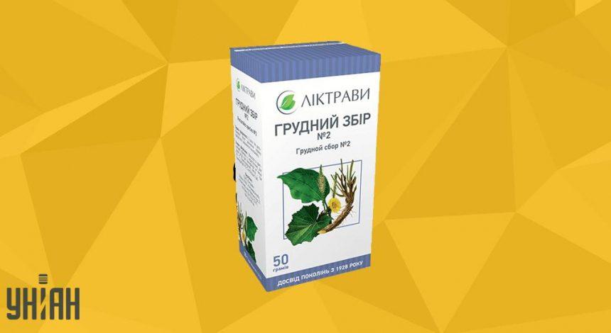 ГРУДНОЙ СБОР №2 фото упаковки