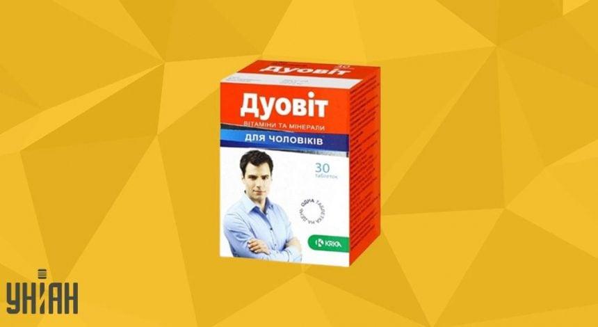 Дуовит для мужчин фото упаковки