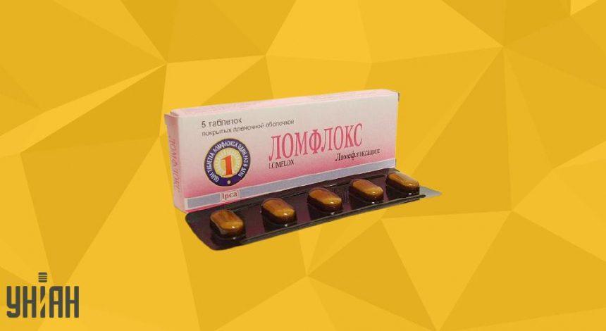 Ломфлокс фото упаковки