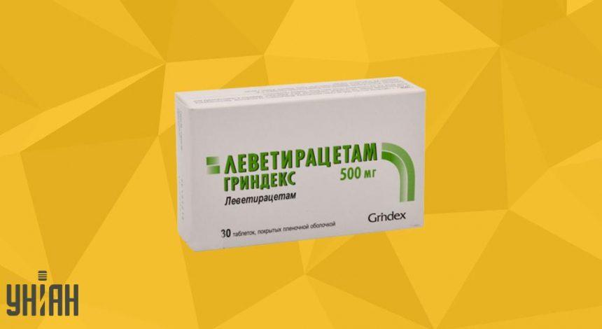 Леветирацетам фото упаковки