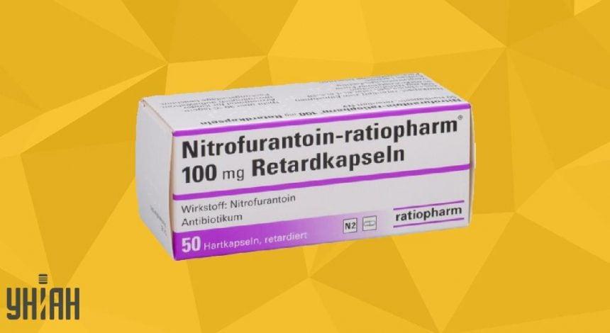 Нитрофурантоин фото упаковки