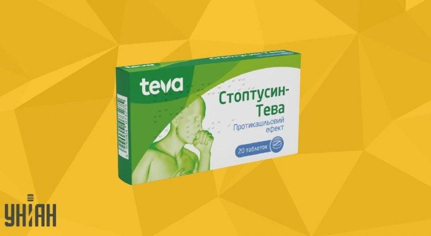 СТОПТУССИН-ТЕВА Таблетки фото упаковки