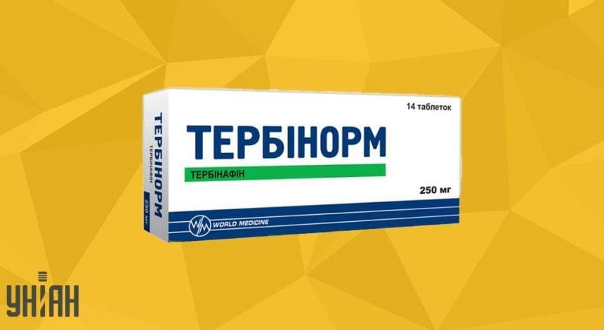 Тербинорм фото упаковки