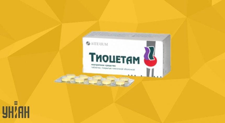 Тиоцетам фото упаковки