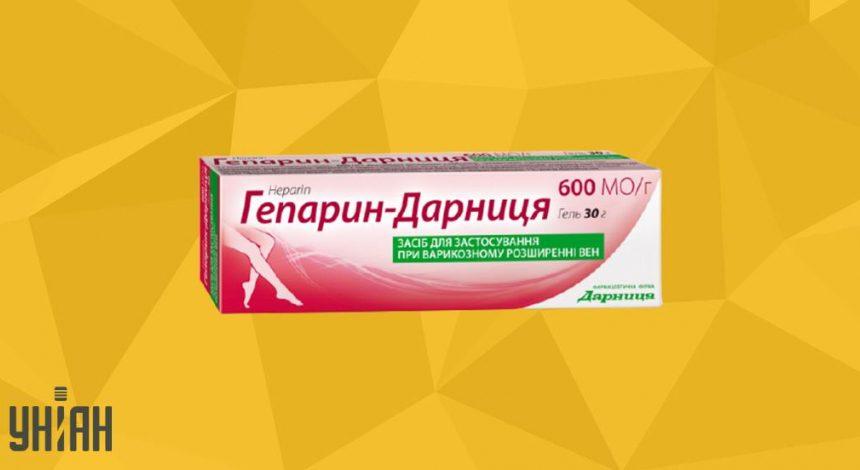 Гепарин гель фото упаковки