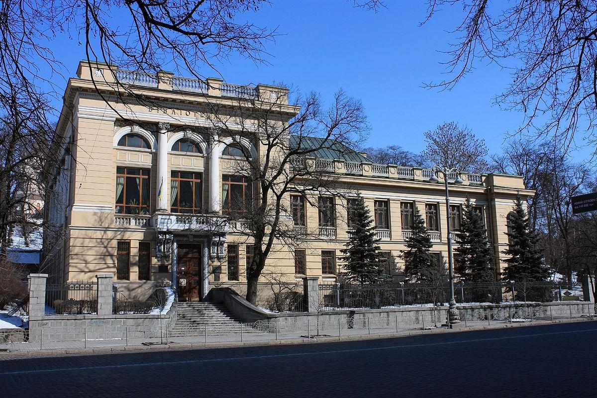 В 1866 году в Киеве открылась Национальная парламентская библиотека / фото uk.wikipedia.org