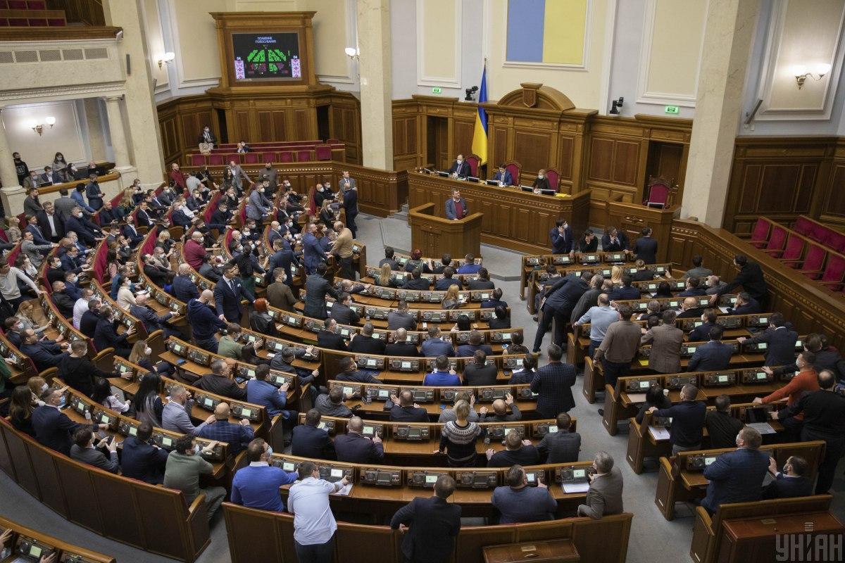 Рада приняла законопроект о контрабадне в первои чтении / фото УНИАН, Александр Кузьмин