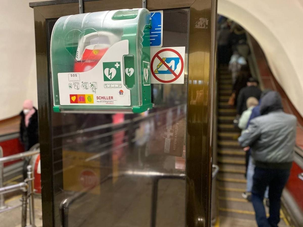 На київстьких станциях метро появились дефибрилляторы \ фото facebook.com/kyivmetro