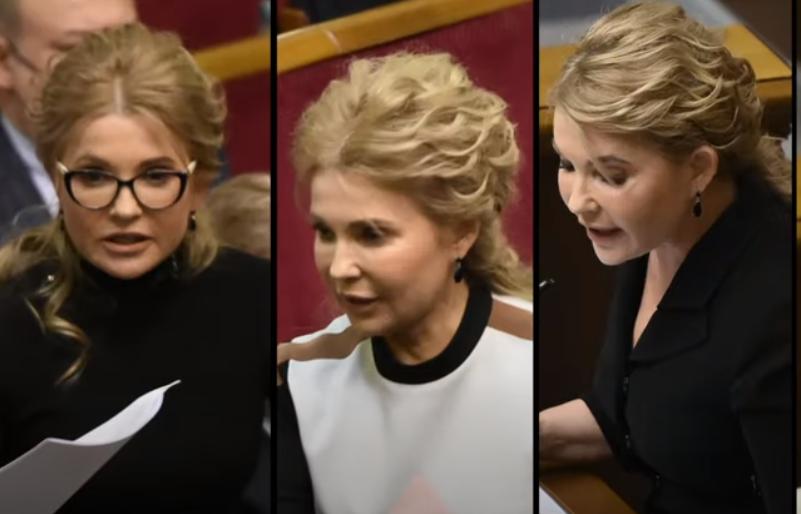 Тимошенко прокомментировала изменение внешности / скриншот