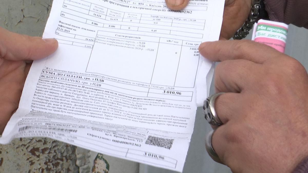 В буремному 2014 році в Україні піднімають ціни в платіжках