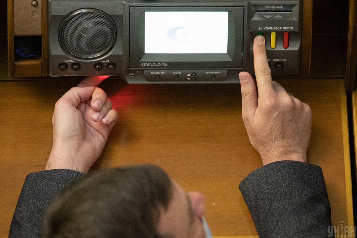 С марта в Раде установлены сенсорные кнопки / фото УНИАН, Александр Кузьмин