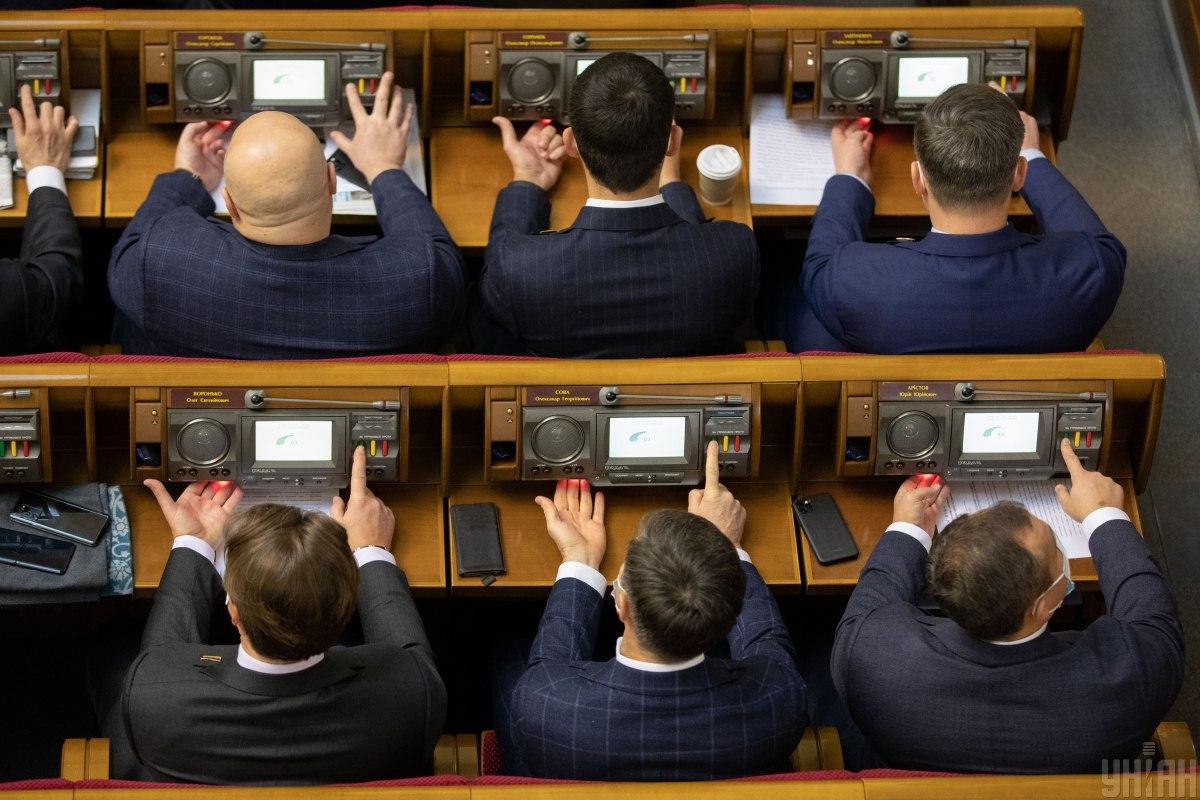 """""""Слуга народа"""" поддерживает голосование по законопроекту о долгах на рынке газа/ фото УНИАН, Александр Кузьмин"""