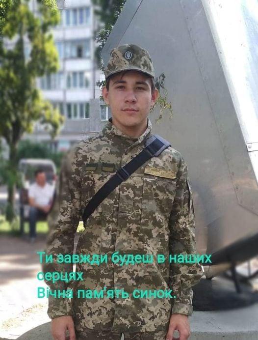 Андрій Мірча з 72-ї бригади / фото: Facebook Павло Бабарика