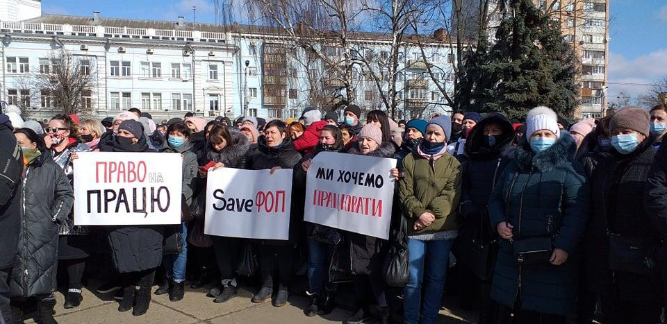 Люди приехали на митинг из разных городов Житомирской области / фото Екатерины Тарановской