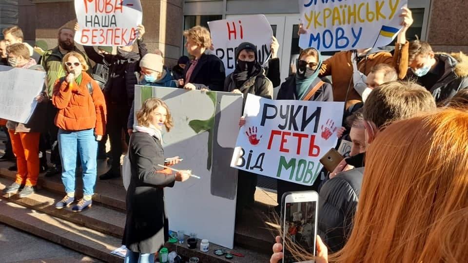 У рамках протесту відбулася мистецька акція / фото УНІАН, Дмитро Хилюк