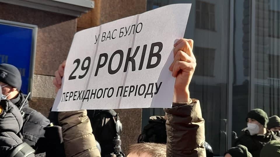 фото УНІАН, Дмитро Хилюк