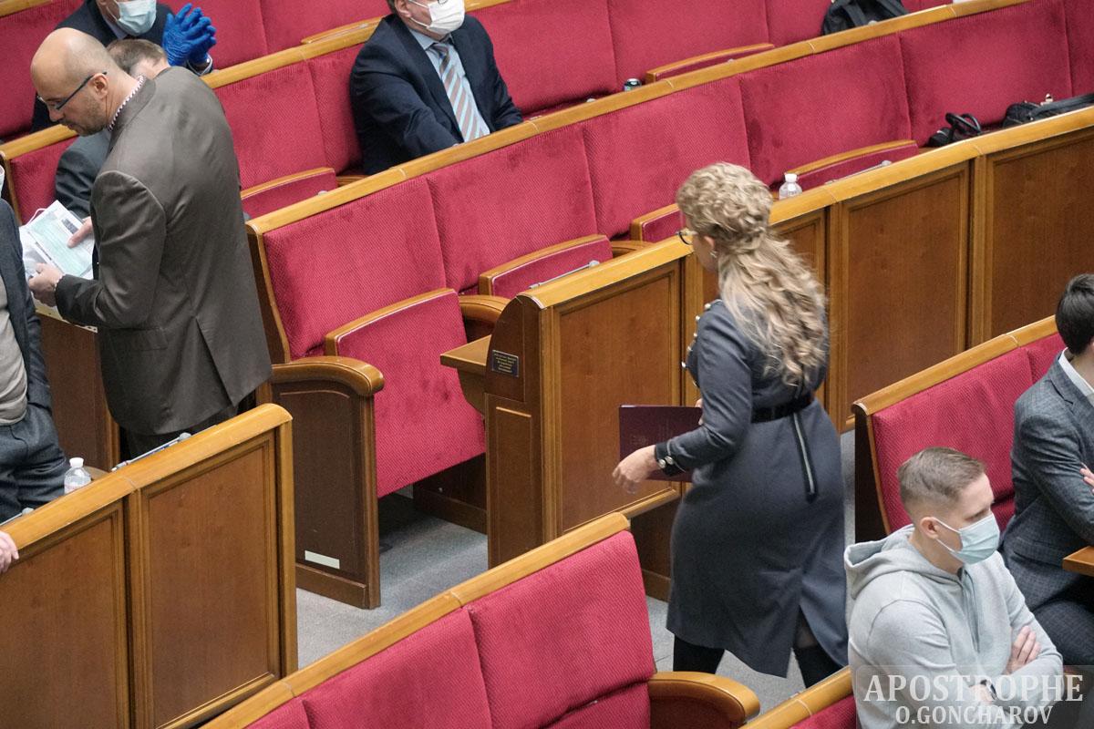 Тимошенко з новою зачіскою / фото apostrophe.ua