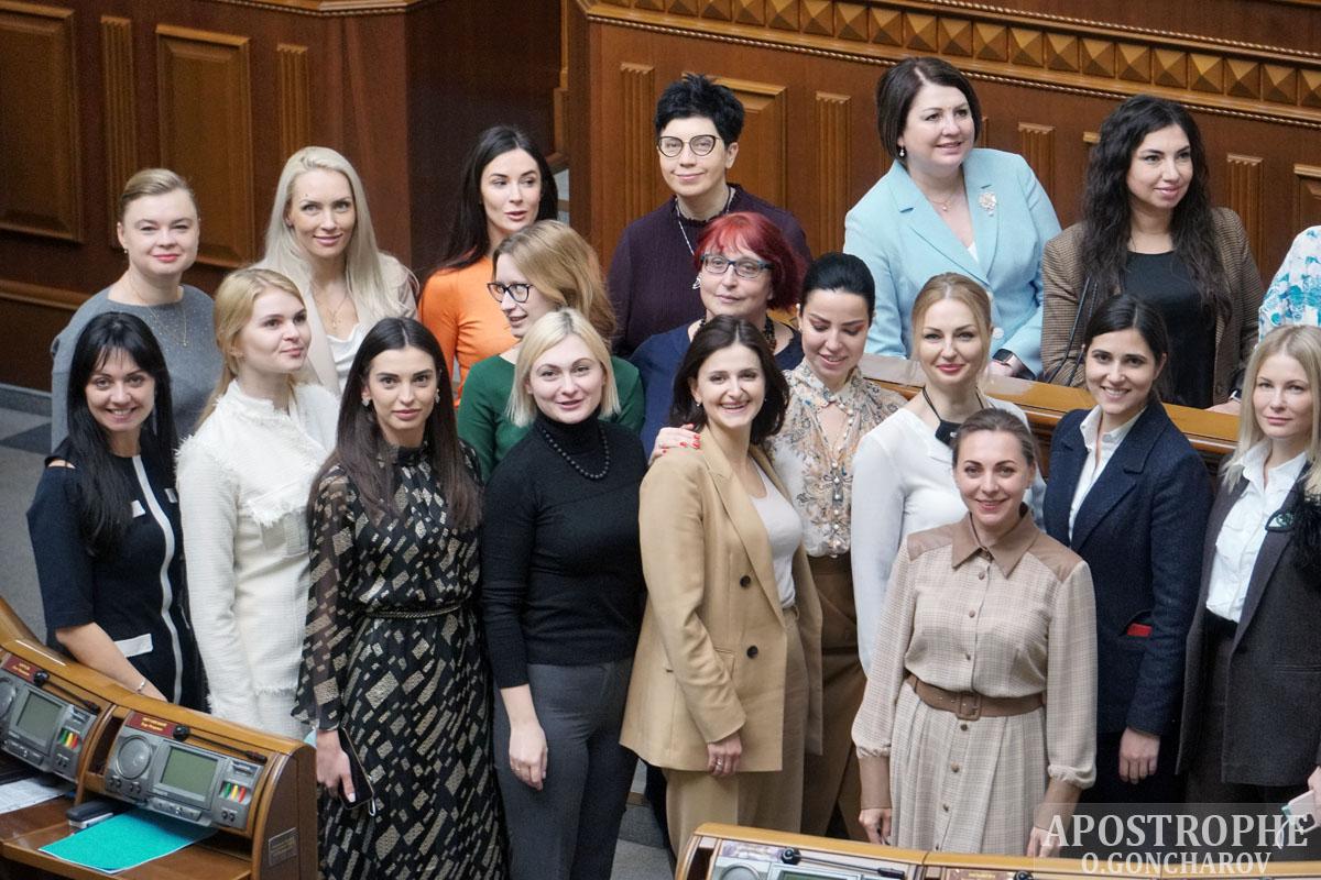 Фотосессия в Раде к 8 марта / фото apostrophe.ua