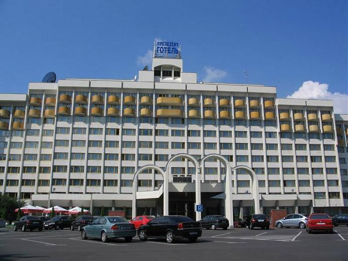 """Съезд состоится в помещении """"Президент Отеля"""" на улице Госпитальная,12/ фото Википедия"""