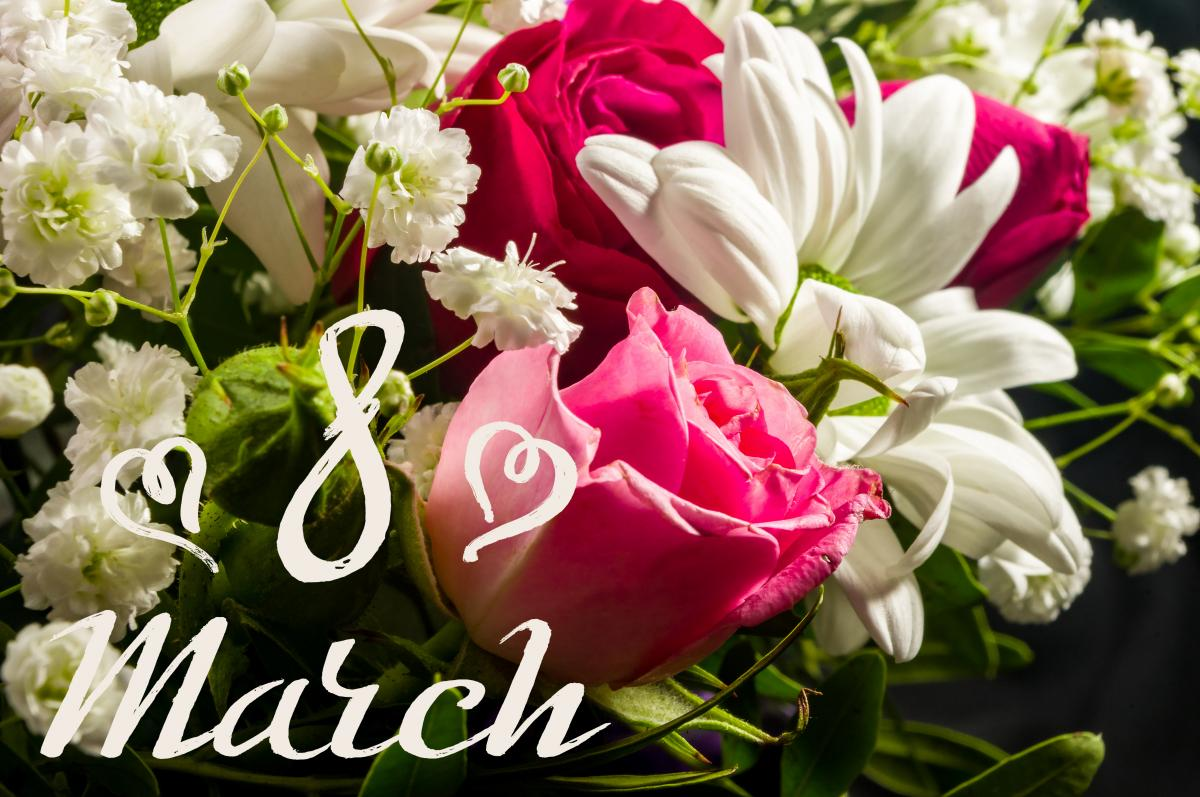 Поздравления на 8 марта - лучшие картинки и открытки / фото ua.depositphotos.com