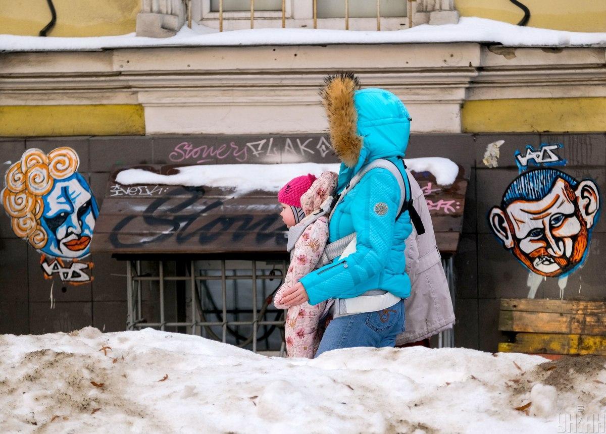 У Києві збільшується кількість хворих на грип та ГРВІ / фото УНІАН