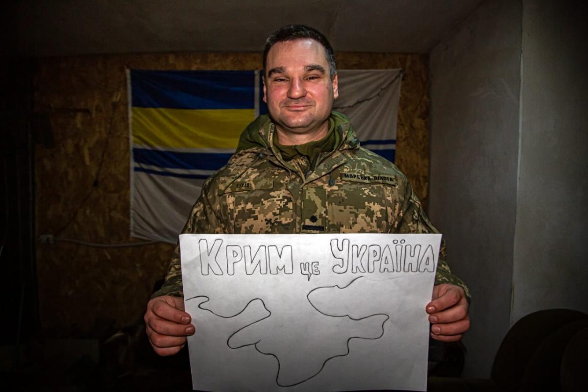 """Павел Сухань: """"Крым – это Крым, мне его не хватает. Это моя личная боль""""/ фото из личного архива Павла Суханя"""