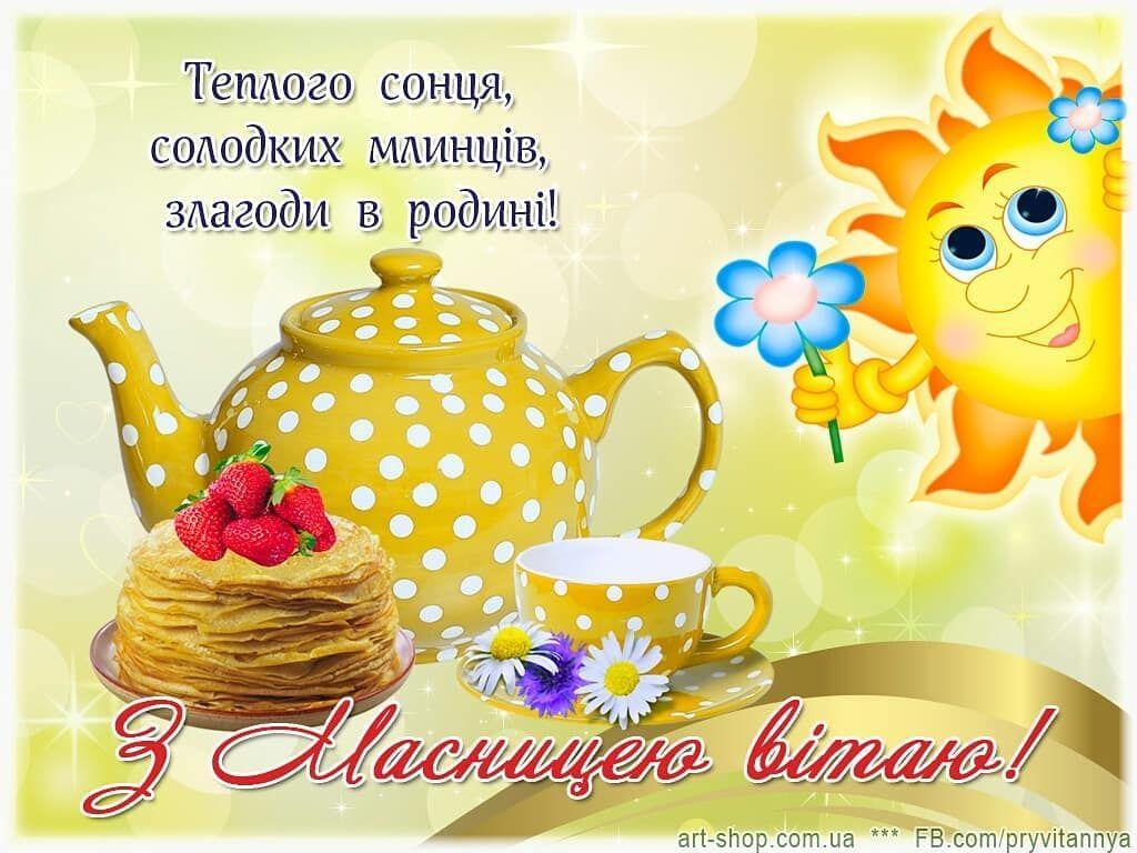 Открытки и картинки с Масленицей / фото art-shop.com.ua