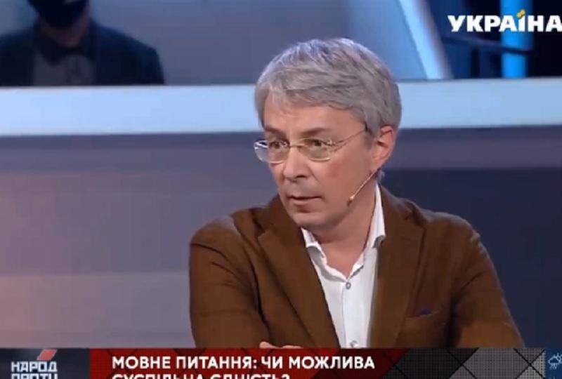 Скандал в прямом эфире - из-за украинского языка поссорились министр, депутат и журналист / скриншот