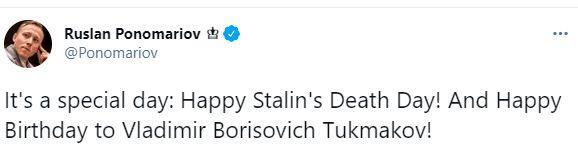 twitter.com/Ponomariov
