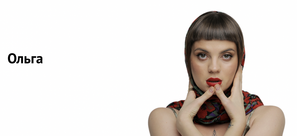 Ольга - 25 лет, художница и модель / фото СТБ