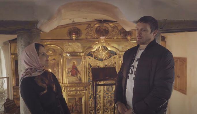 """Фрагмент из фильма """"Паломница"""" / скриншот с Ютуб"""