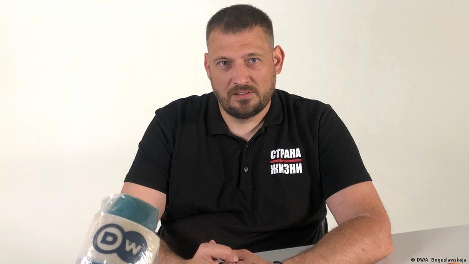 Тихановского задержали в мае 2020 года / фото DW