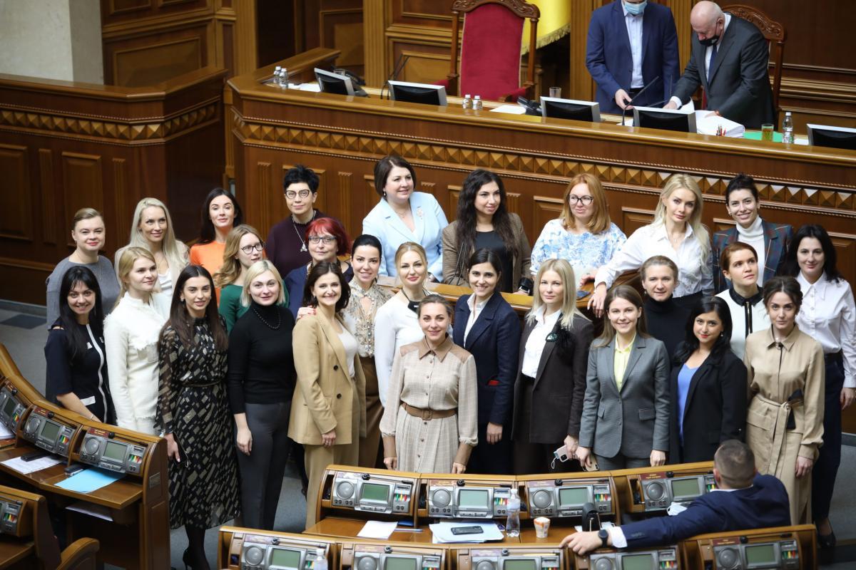 «Зе!Жінки» – це об'єднання депутаток від партії «Слуга народу»/ фото СН