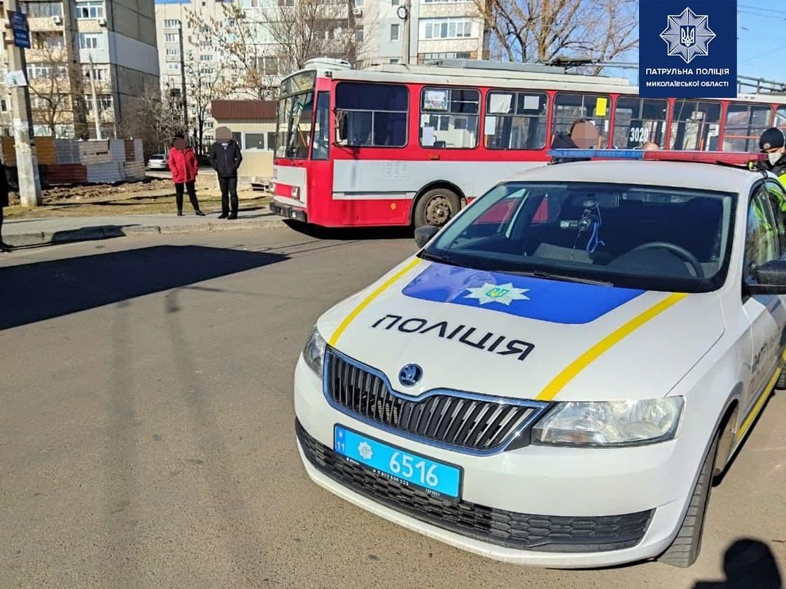 facebook.com/mykolaivpolice